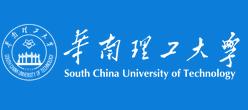 """华南理工大学:""""四个一"""" 的""""组合拳"""" 进行疫情防控图片/照片"""